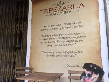Dušan Radović - Page 2 Img_7237